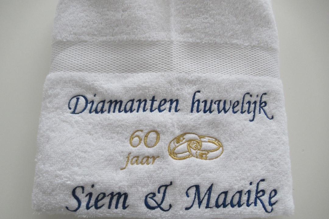 Ongekend Diamanten huwelijk cadeau | 60 jaar getrouwd huwelijkskado EW-11