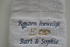 Rozen huwelijk cadeau | 17 jaar getrouwd