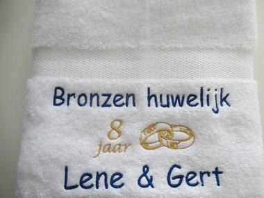 Bronzen huwelijk cadeau | 8 jaar getrouwd