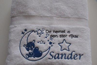 Troost geschenk handdoek